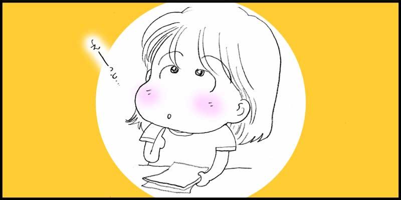 BOSCH漫画[エピソード1]〜登場人物〜_f0119369_21395166.jpg