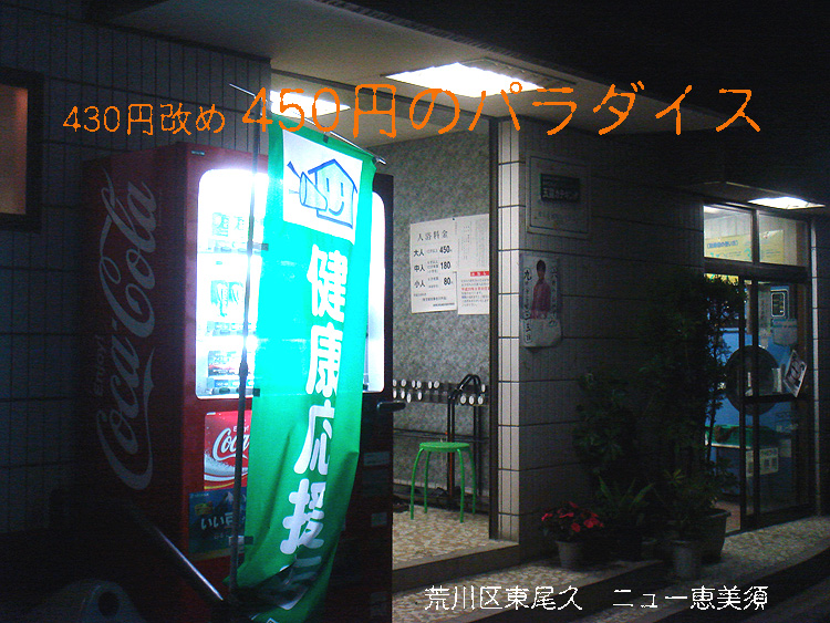 b0091575_23153272.jpg