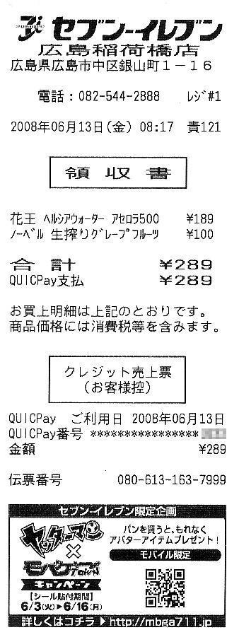 b0048879_23234096.jpg