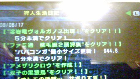 f0168780_19343681.jpg