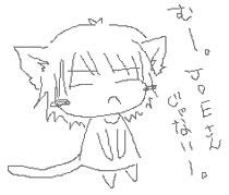 b0011881_08153.jpg