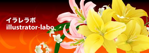 f0048087_2337374.jpg