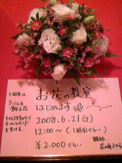 d0019488_200173.jpg