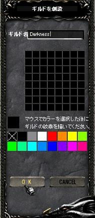 c0071803_23201830.jpg