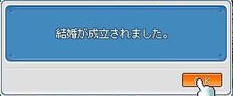 f0159806_0273513.jpg