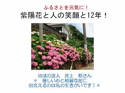 b0135608_1831323.jpg