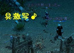 f0072010_7171319.jpg