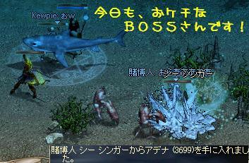 f0072010_7183524.jpg