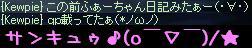 f0072010_7204387.jpg