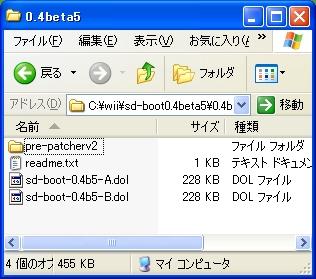 b0030122_0173270.jpg
