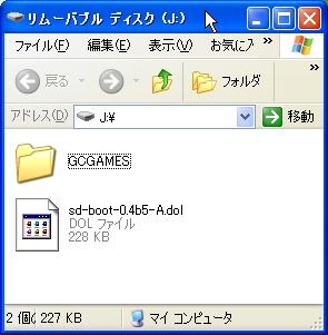 b0030122_0181127.jpg