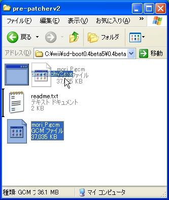 b0030122_0183934.jpg