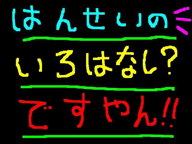 f0056935_9372421.jpg