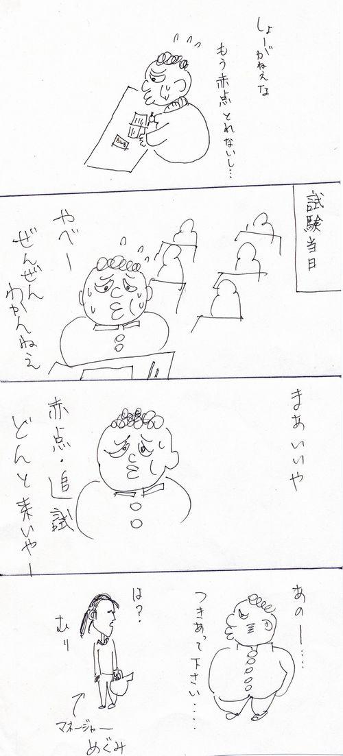 b0113846_1371878.jpg