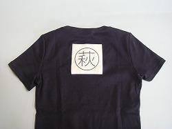 Tシャツ出来た!_f0159454_11591341.jpg