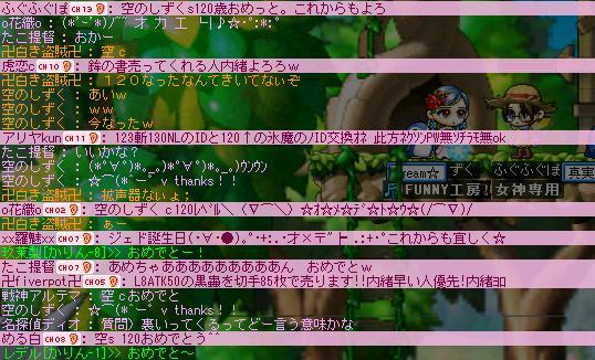 f0129863_1147876.jpg