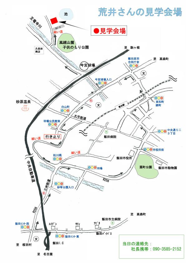 「森にひらく家」見学会_c0084368_11444468.jpg
