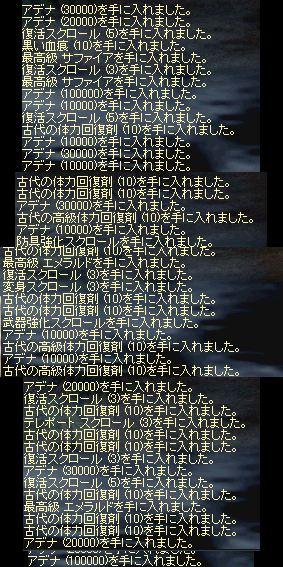 b0074571_830927.jpg