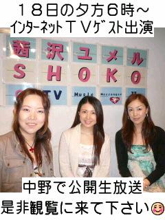 f0048372_6153650.jpg