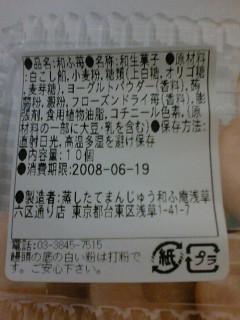 b0097275_16244122.jpg