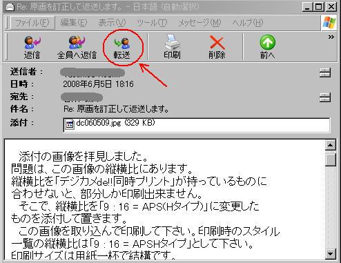 f0070279_042497.jpg