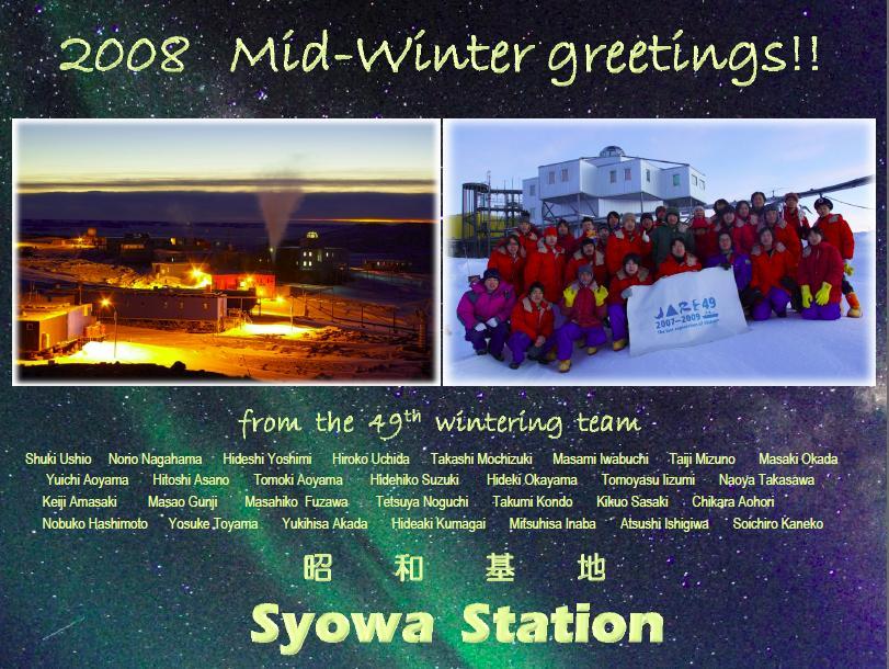 MID-WINTER GREETINGS!_e0064783_1716965.jpg