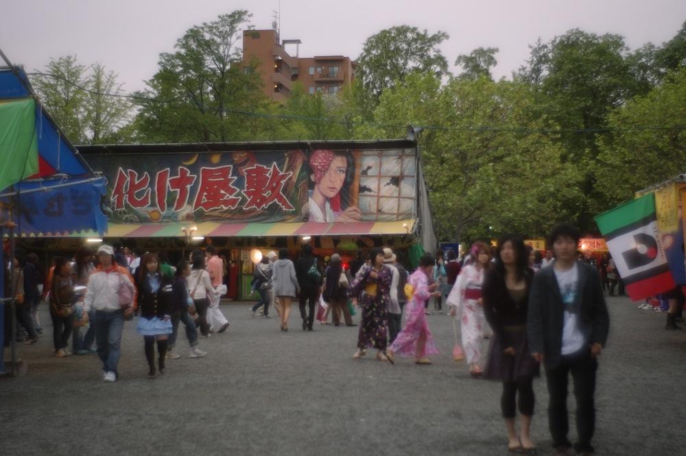 札幌まつり25_f0042194_21504696.jpg