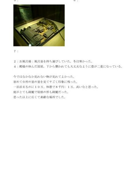 d0110198_1053282.jpg