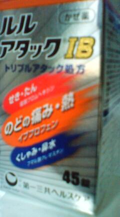 d0153206_16584932.jpg