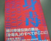 c0042410_20302711.jpg
