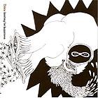 アイスランド音楽満載18曲75分CD付きの『ソトコト』最新号は800円で発売中!その2_c0003620_14375332.jpg