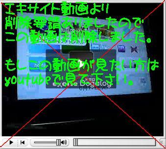 b0030122_082246.jpg