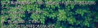 f0024635_1929787.jpg