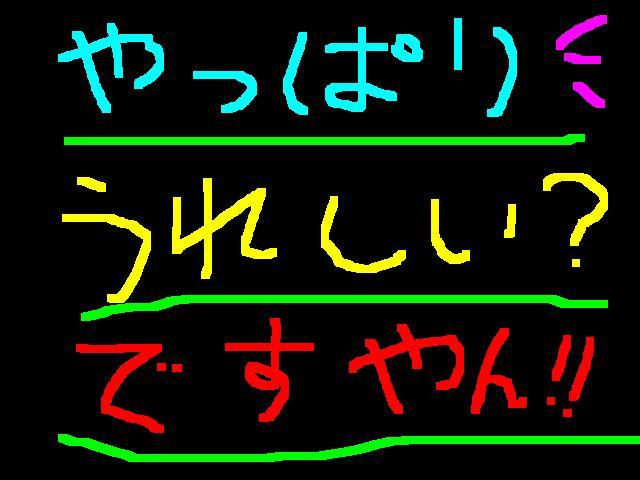 f0056935_1858241.jpg