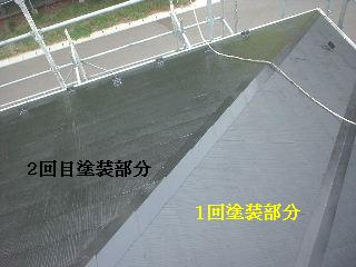 屋根塗装・完成_f0031037_19111133.jpg