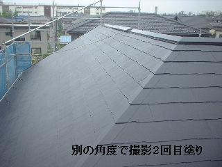 屋根塗装・完成_f0031037_1913064.jpg