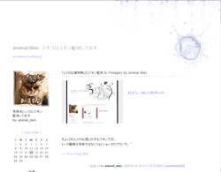 f0165338_4481644.jpg