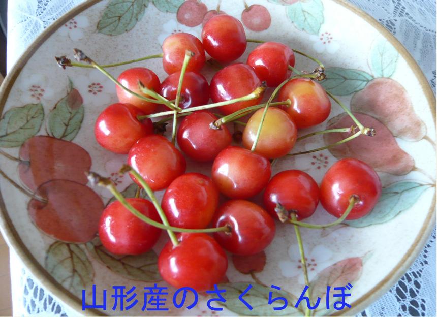 c0151439_17115783.jpg