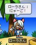 My歴代アバター_e0107543_1546496.jpg