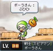 My歴代アバター_e0107543_1552317.jpg