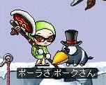 My歴代アバター_e0107543_15533431.jpg