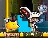 My歴代アバター_e0107543_1557974.jpg