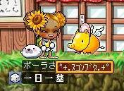 My歴代アバター_e0107543_15581771.jpg
