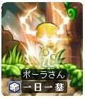 My歴代アバター_e0107543_1605328.jpg