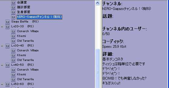 c0060649_22401684.jpg
