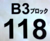 d0004951_19394135.jpg