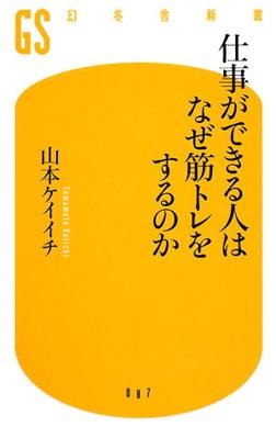 f0151254_11211788.jpg