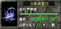 c0107459_1355327.jpg