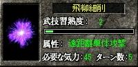c0107459_1461833.jpg