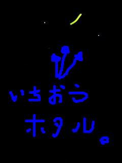 f0050468_1182599.jpg